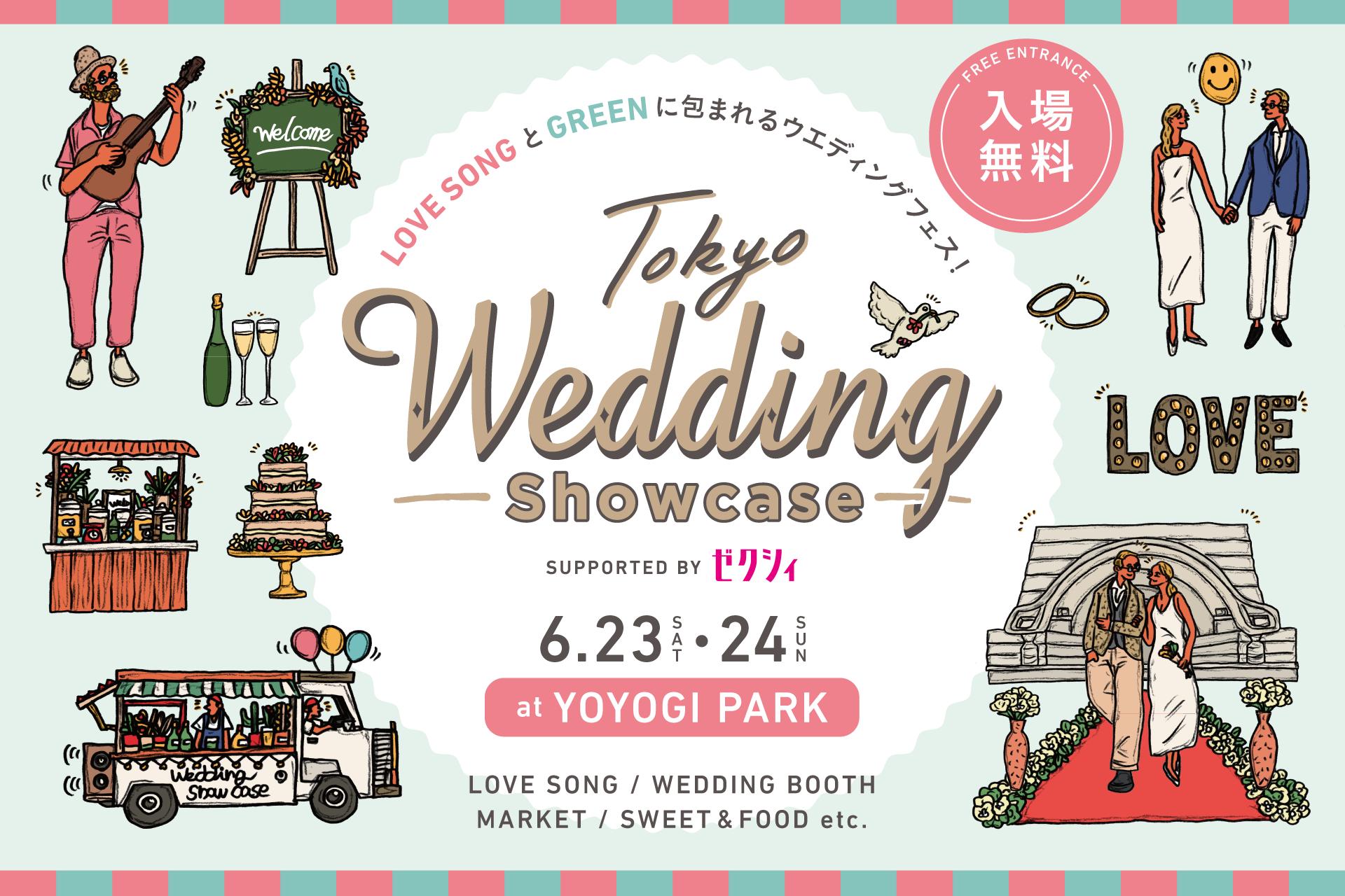 TOKYO WEDDING SHOWCASE